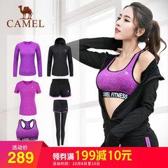CAMEL骆驼瑜伽服套装紧身运动套装女 专业健身房速干健身服五件套
