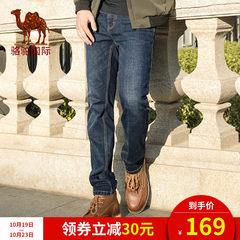 骆驼男装秋季新款潮流弹力直筒蓝色牛仔裤男士商务休闲宽松长裤子