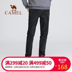 【2018新品】骆驼户外休闲裤男女  吸湿透气干爽情侣款户外休闲裤