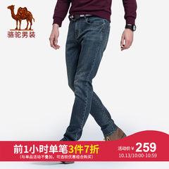 yabo sports app男装 2018秋冬新款青年时尚中腰直筒韩版水洗弹力牛仔长裤男
