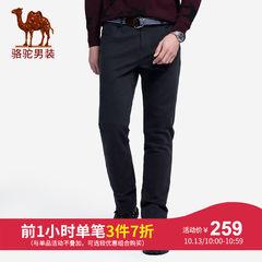 骆驼男装 男士裤子秋季新款2018休闲裤男青年纯色中腰直筒长裤子