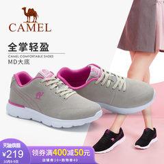 Camel/骆驼2018新款 韩版休闲跑步鞋平底真皮原宿百搭潮鞋男女