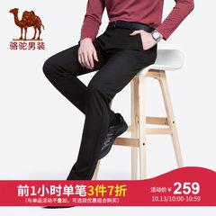 骆驼男装 2018秋冬新款青年时尚纯色中腰直筒商务磨毛休闲裤男士