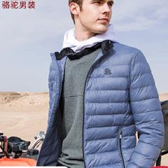 骆驼男装 2018冬季新款外套休闲棉衣棉袄青年修身立领轻薄棉服男