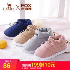 骆驼2018冬季新款内增高雪地靴舒适休闲短靴子加厚保暖可爱棉靴