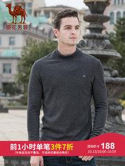 骆驼男装 2018秋季新款青年时尚纯色高领打底衫绣标休闲长袖t恤男