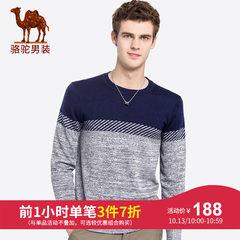 骆驼男装 2018秋冬新款时尚圆领套头撞色花纱青年休闲长袖毛衣男