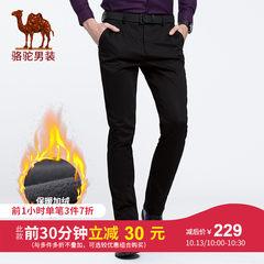 骆驼男装 2018秋冬新款男士青年加绒加厚保暖直筒商务休闲长裤子