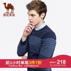 骆驼男装 2018秋季新款青年时尚套头圆领撞色条纹修身全棉毛衣男
