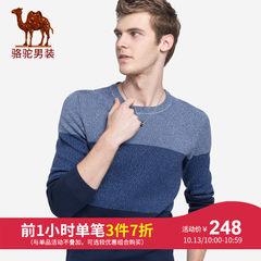骆驼男装 2018秋季新款套头圆领修身撞色提花青年休闲长袖毛衣男