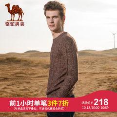 骆驼男装 2018秋冬新款青年纯色圆领套头修身提花休闲长袖毛衣男