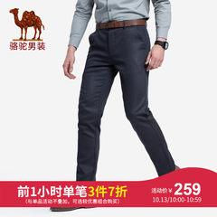 骆驼男装 2018秋冬新款青年纯色修身长裤子舒适中腰弹力休闲裤男