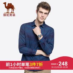 骆驼男装 2018秋季新款青年时尚修身色织格子上衣休闲长袖衬衫男