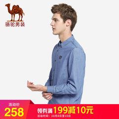 骆驼男装 2018秋季新款青年时尚纯色修身尖领水洗长袖牛仔衬衫男