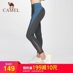骆驼运动裤女秋季紧身裤弹力瑜伽裤透气跑步裤训练高腰健身裤长裤