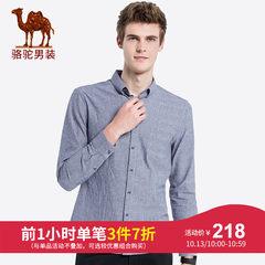 骆驼男装 2018秋季新款青年修身条纹扣领尖领纯棉休闲长袖衬衫男