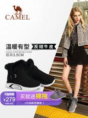 駱駝女鞋2018新款冬季平底短筒女靴子學生短靴女保暖加絨雪地靴女