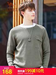 骆驼男装毛衣男韩版2018秋季新款韩流圆领套头个性宽松青年针织衫
