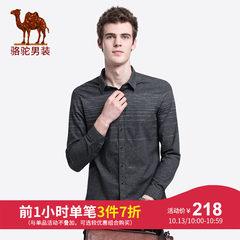 yabo sports app男装 2018秋冬新款青年时尚修身条纹尖领仿牛仔长袖衬衫男士