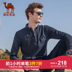 骆驼男装 2018秋冬新款青年时尚纯色立领长袖上衣绣标休闲厚t恤男