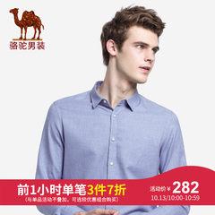 骆驼男装 2018秋季新款青年时尚修身纯色色织尖领休闲长袖衬衫男