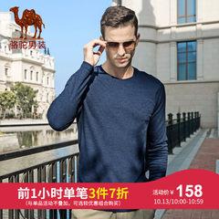 骆驼牌男装 2018秋季新款休闲青年纯色微弹圆领长袖T恤男打底衫