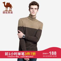 骆驼男装 2018秋冬新款青年修身撞色上衣套头高领休闲长袖毛衣男