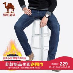骆驼男装 2018秋冬新款加绒加厚牛仔裤男士中腰微弹直筒商务男裤