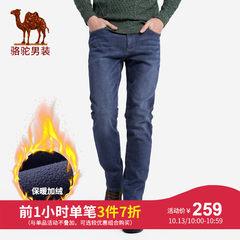 骆驼男装 2018秋冬新款韩版加绒加厚牛仔裤男士直筒休闲保暖裤子