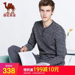 骆驼男装 2018秋季新款青年舒适简约亨利领休闲运动家居服套装男