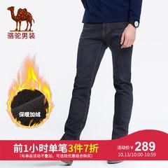 骆驼男装 2018秋冬新款水洗摇粒绒保暖裤子直筒加绒加厚牛仔裤男