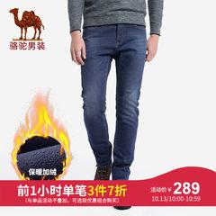 骆驼男装 2018秋冬新款加绒加厚牛仔裤男士直筒商务休闲保暖长裤