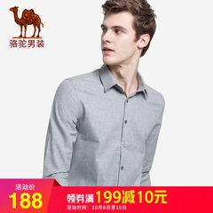 骆驼男装 2018秋季新款青年时尚纯色方领纯棉商务休闲长袖衬衫男