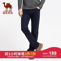 骆驼牌男装2018秋季新款潮流青年男纯色棉微弹中腰直筒休闲长裤子