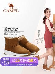 骆驼女鞋2018新款冬季鞋子女短靴棉鞋女靴子加绒加厚运动雪地靴女