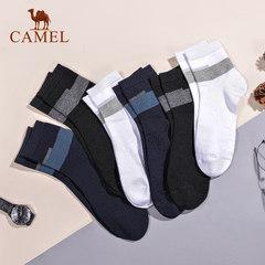 【6双装】CAMEL骆驼袜子男中筒棉质吸汗防臭棉袜男士运动薄款长袜