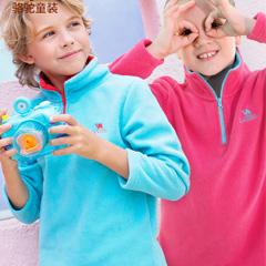骆驼童装秋冬季儿童抓绒衣男童加厚保暖卫衣外套女童中大童上衣潮