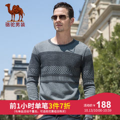 骆驼牌男装2018秋冬新款时尚潮流青年男士直筒套头圆领拼接棉毛衣