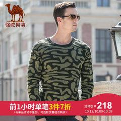 骆驼牌男装2018秋冬新款潮流青年男士套头直筒圆领毛衣保暖打底衫