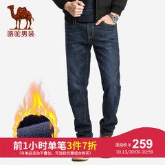 骆驼牌男装 2018秋冬新款商务休闲男士长裤加绒保暖直筒牛仔裤男