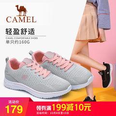 Camel/骆驼骆驼2018秋冬新品时尚情侣款运动跑鞋时尚休闲鞋子女