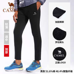 CAMEL/駱駝運動男長褲春秋輕柔親膚健身寬松透氣直筒休閑跑步長褲