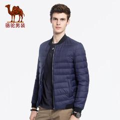 骆驼男装 2018秋冬新款羽绒服男士短款轻薄立领外套潮流休闲上衣