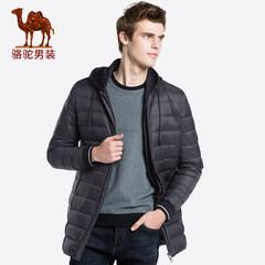 骆驼男装 2018秋冬新款轻薄白鸭绒羽绒服男士纯色中长款保暖外套