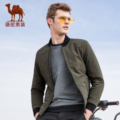 骆驼男装 2018秋冬新款棉衣男士外套韩版短款棉袄潮流保暖上衣服