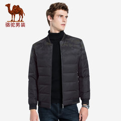 骆驼男装2018秋冬新款男士立领短款外套潮流渐变印花白鸭绒羽绒服