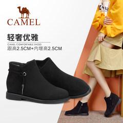 Camel/骆驼2018冬季新款 粗跟休闲简约舒适低跟拉链短靴女靴