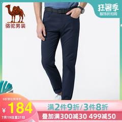 骆驼男装 2019春季新款轻薄休闲裤男士中腰直筒纯色弹力长裤潮流