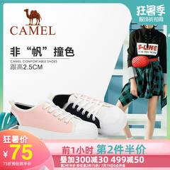 骆驼2019春季新款帆布鞋女 时尚青春舒适简约系带平底低帮鞋子女