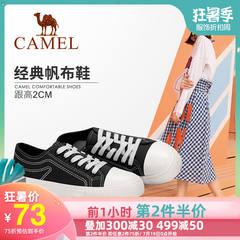 骆驼女鞋2019新款鞋子春季韩版休闲鞋学生低帮单鞋女豹纹帆布鞋女